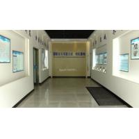 Suzhou Bojie Resin Technology Co. Ltd