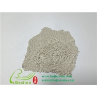 Buy cheap Biodiesel catalyst resin from wholesalers