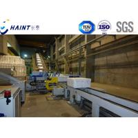 Buy cheap Chaint Pulp Mill Machinery Stainless Steel For Stock Preparation High Performanc from wholesalers