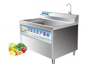 Water Circulation Lettuce Tomato Strawberry Air Bubble Washing Machine For Leaf Vegetable And Fruit Manufactures