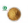 Buy cheap Rubus Suavissimus Herbal Extract Powder Sweet Tea Extract Rubusoside 99% from wholesalers