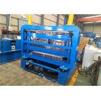 Double Layer Galvanized Steel Roof Panel Roll Forming Machine For 0.3-0.7mm Thickness Manufactures