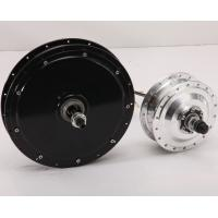 Super fast and high capacity full set brushless motor refitting kit for Electric Bicycle Manufactures