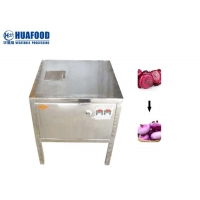 Small Onion Processing Equipment Onion Skin Removing Machine 7.5KW Air Compressor Manufactures