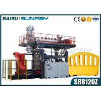 Buy cheap Plastic Road Barrier Extrusion Blow Molding Machine 1400 X 1750mm Platen Size from wholesalers