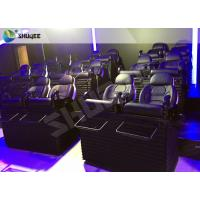 Interactive Customizable Virtual Wonder Mobile 5D Theater With Safety Belt And 3D Glasses For Amusement Park Manufactures