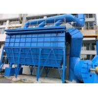 Blue Color Dust Collector Machine / Bag Type Dust Collector PPS Bag Material Manufactures