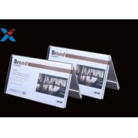 Quality V Shape Clear Acrylic Tabletop Sign Holders , Meeting Acrylic Table Tent Holders for sale