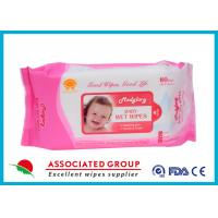 Buy cheap EDI Purified Water Biodegradable Baby Wipes , Wet Tissue Wipes Natural Plant from wholesalers