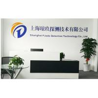 Shanghai FJade Detection Technology Co.,Ltd