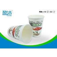 12oz Insulated Disposable Hot Beverage Cups , PE Coated Paper Coffee Cups Manufactures