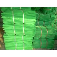 Safety Net,Construction Mesh, Temporary Safety fence,scaffolding net   green,blue Manufactures
