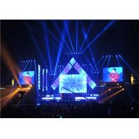 Buy cheap Nova System Outdoor Rental LED Screen , P4 Truss Outdoor LED Screen Hire from wholesalers