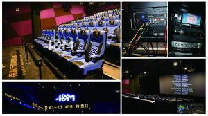 Blue 4D Cinema Motion Seats Leather Movie Chairs Pneumatic or Electronic Effects Manufactures