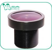 F2.2 152°112°80° Wide Angle 2.8 Mm Cctv Lens , 5mp IP Security Camera Lens Manufactures