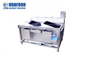 Automatic Restaurant Vegetable Washer With Double Trough Washing Machine Manufactures