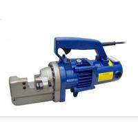 RC-22 portable hydraulic electric rebar cutter Manufactures