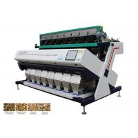 Unique Algorithm Nuts Color Sorter 1510KG For Identifying Tiny Defects Manufactures