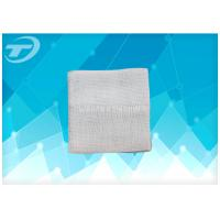 Good Whiteness Disposable Medical Gauze For Surgical And Medical Use Manufactures