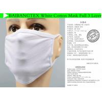 Three-layer cotton masks white black cotton masks Three-layer protective dust-proof and smog-proof men and women cotton Manufactures