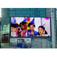 Buy cheap High Precision P5 1R1G1B Outdoor Rental LED Display Panel With No Fans Design from wholesalers
