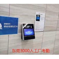 Iris Biometrics Facial Recognition System with mask detect function Manufactures
