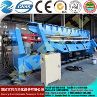 Buy cheap HOT!MCLW12XNC-50*3000 large hydraulic CNC four roller plate bending/rolling machine from wholesalers