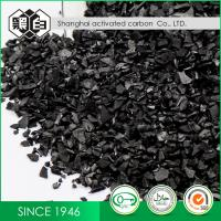 Mining 1000mg/G Lodine Coconut Activated Charcoal Manufactures