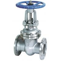 High Pressure Resilient Seated Gate Valve For Sewage Disposal Energetics Pipe Manufactures