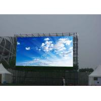 Buy cheap P8 P10 P16 Outdoor Rental Led Video Screen Display With 640x640mm Cabinet from wholesalers