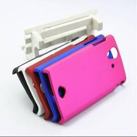 China cellphone case for SONY Ericsson Xperia ray ST18i on sale