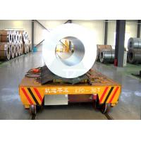 China Steel Factory Used Material Handling Equipment Automation Rail Battery Coil Transfer Cars Trailers For Sale on sale