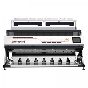 Cloud Storage 3.2kw 8t/H Rice Color Sorter Machine Manufactures