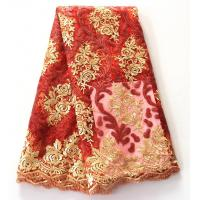 Buy cheap Pink blue African french net lace fabrics Nigeria hot selling net lace material from wholesalers