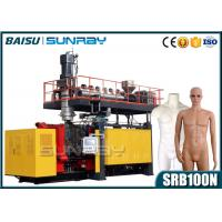 Buy cheap Automatic Plastic Half Full Model Body HDPE Blowing Moulding Making Machine from wholesalers