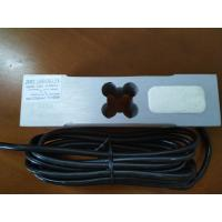 Buy cheap Zemic Load Cell L6E3 high quality 50-500Kg,Single Ended Load Cell,Single Point from wholesalers