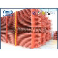 Carbon Steel Seamless Tube Economizer for Boilers of Coal Fuel with Natural Circulation Manufactures