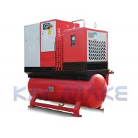 Buy cheap Lubricated Portable Air Compressor With Air Tank Ground Installation Type from wholesalers