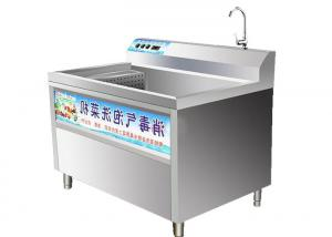 Auto Industrial Vegetable Bubble Washing Machine For Sale Manufactures