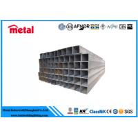 China Hot Dipped Zinc Coated Steel Pipe , 6 '' SCH120 Q195 Galvanized Square Tubing on sale