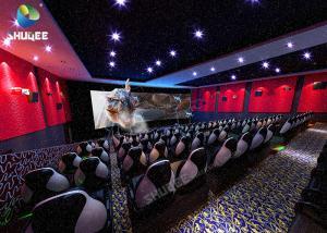 Entertainment Fiber Glass 7D 9D Movie XD Theater Manufactures
