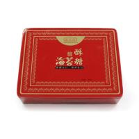 Wholesale Vintage Biscuit Tin with Plug Lid Manufactures