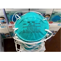Buy cheap BFE 99% Nosefoam Surgical Cup N95 Particulate Respirator from wholesalers