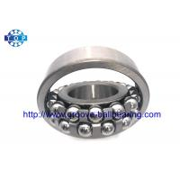 Buy cheap 55x120x29 Self Aligning Ball Bearing 1311, Double Row Ball Bearing 1311K, Open from wholesalers
