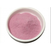 Natural Skin Whitening Pink Red Pomegranate Extract Powder Manufactures