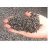 Buy cheap Metallurgy 0-1mm 8500j Calcined Petroleum Coke from wholesalers