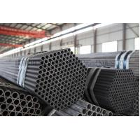 DIN1629 ST37 ST44 ST52 Round Mild Steel Tubing , Chemical Mechanical Seamless Steel Tube Manufactures