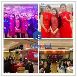 Jiangsu Ebil Intelligent Storage Technology Co., Ltd