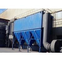 Heavy Duty Dust Collector Machine Used In Metallurgy 1 Year Warranty Manufactures