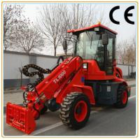 Multifunction construction machine TL1000 track loaders Manufactures